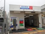 雑餉隈仮駅舎上り(2018.2.19)