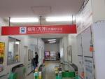 雑餉隈駅上り改札(2018.2.19)