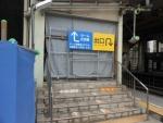 雑餉隈駅旧階段(2018.2.19)