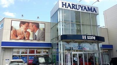 180310_haruyama.jpg