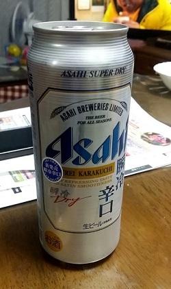 180318_beer.jpg