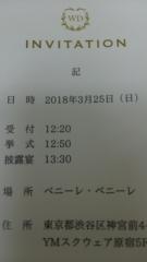 DSC_0002_20180324161111.jpg