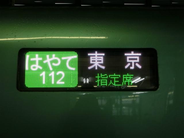 s-CIMG2601.jpg
