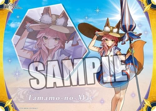 Fate Grand Order Sanrio Lancer Karna Card Game Character Sleeves EN-550 Anime