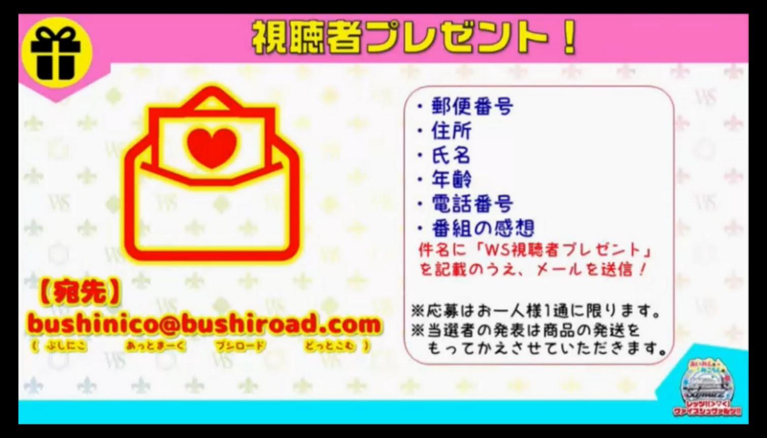 bshi-live--180323-038.jpg