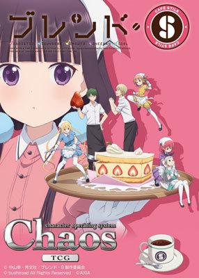 chaos-20180120-000.jpg