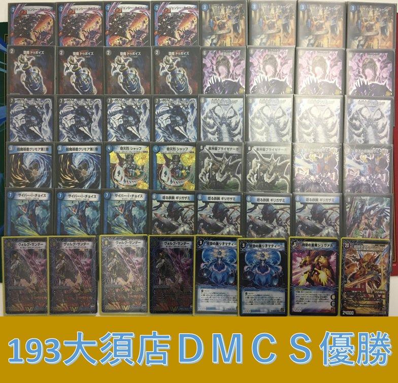 dm-193oosucs-20180311-deck1.jpg