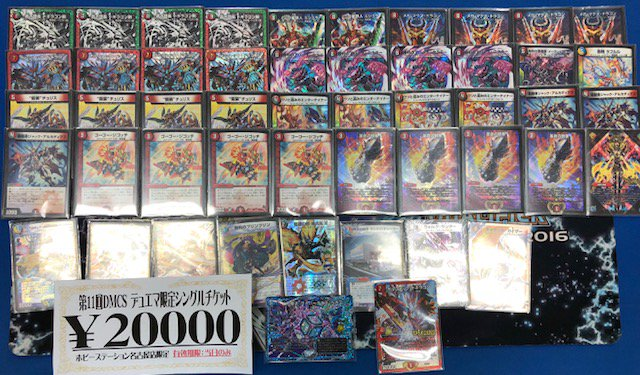 dm-nagoyacs-20180210-deck1.jpg