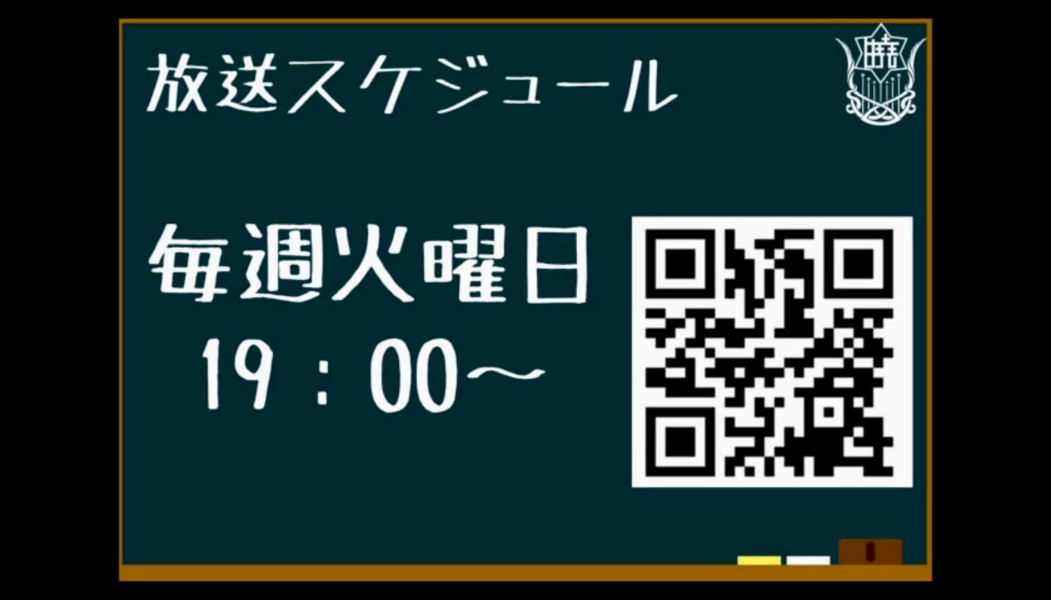 fow-live-180306-001.jpg