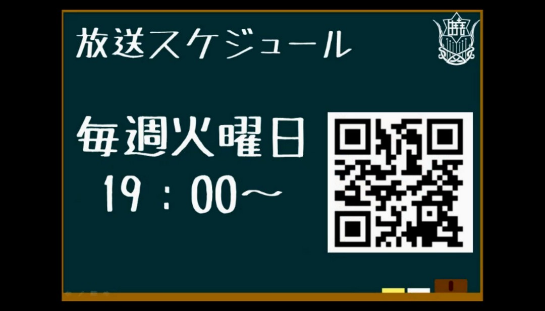 fow-live-180327-001.jpg