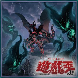 yugioh-zv-20180115-009.jpg