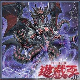 yugioh-zv-20180209-008.jpg