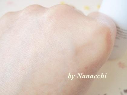シミ、シワ、くすみ、毛穴、肌荒れなど..劣化を1本で解決する!2種類のヒト幹細胞高濃度配合した美容液【アンダーノイル タイムレスジェリーセラム】口コミ。