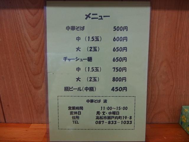 PB032863.jpg