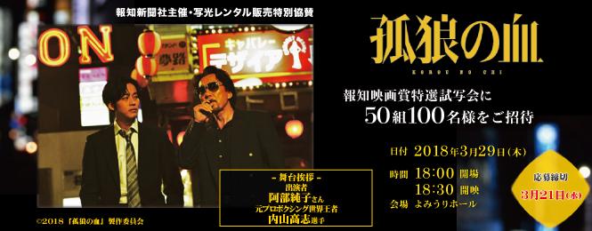 info_shishakai.jpg