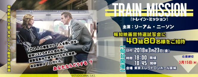info_shishakai_sendai.jpg