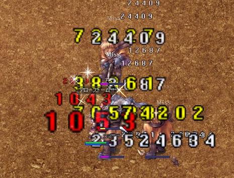 18-0304-2