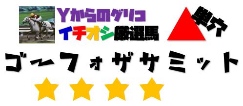kyoudou011.png