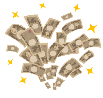 money_fueru1.png