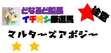 nakayama015.png