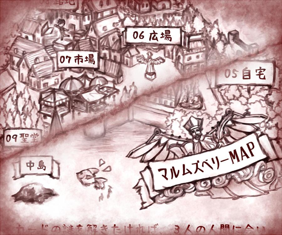 マルムズベリー地図ブログ記事用