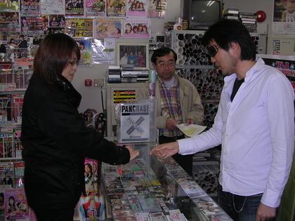 20061111-00.jpg