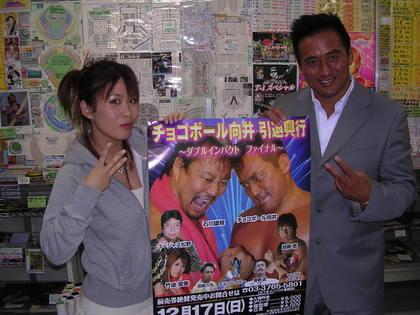 20061115-00.jpg