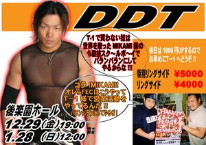 20070124-02.jpg
