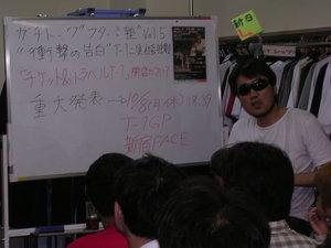 20070724-00.jpg