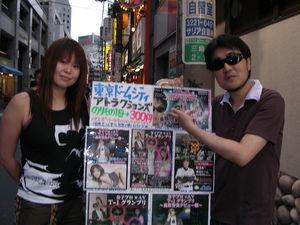 20070725-00.jpg