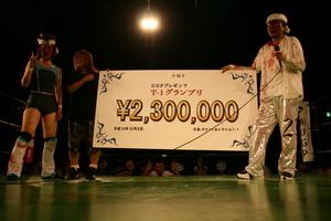 20071106-04.jpg