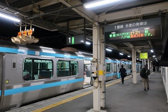 honhachinohe 1 12