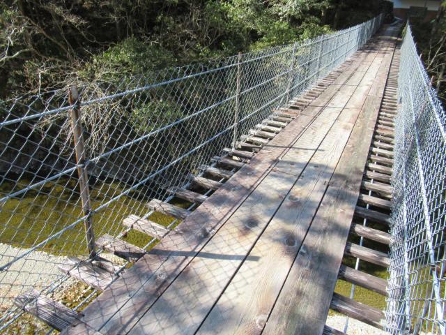 串の吊橋7
