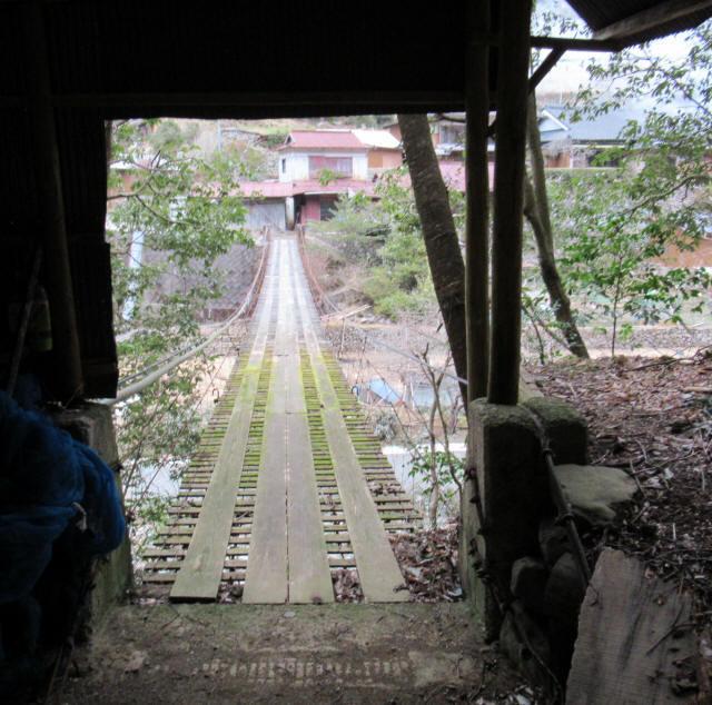 日浦谷の吊橋3