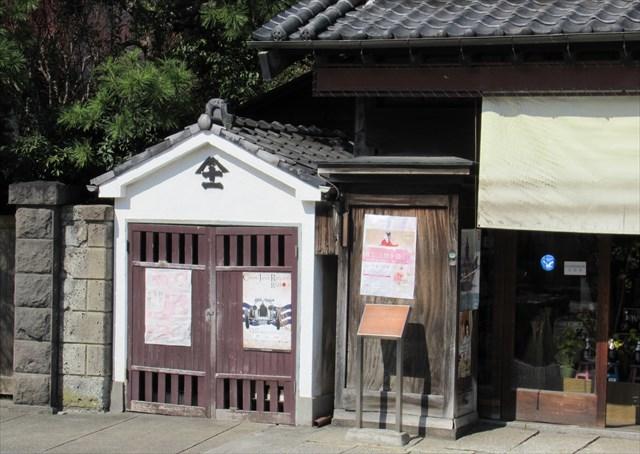 三河屋本店4