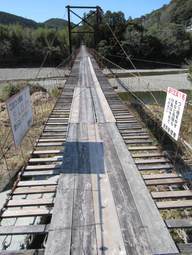 硲の花橋6
