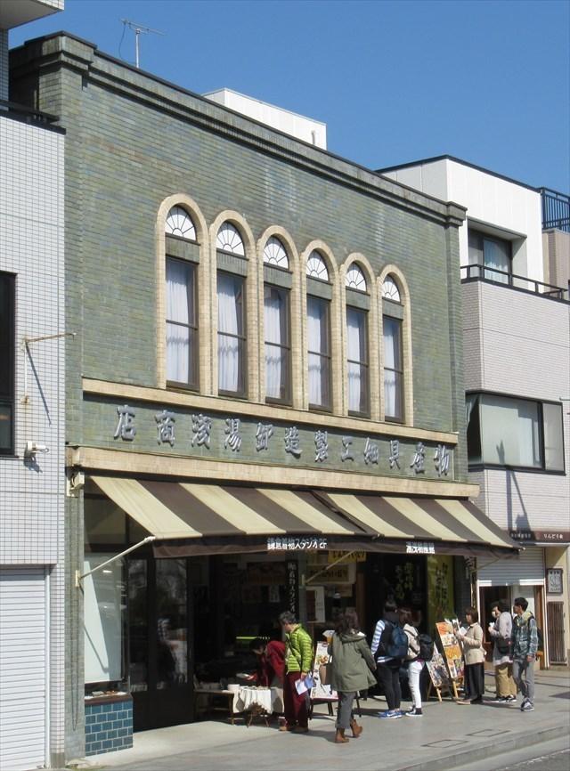 湯浅物産館3