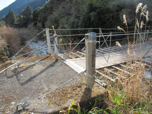 湯野の吊橋9