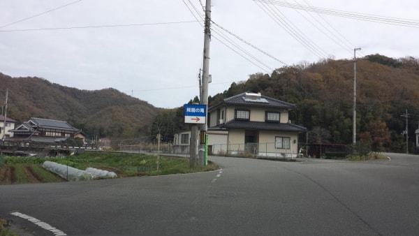 飛龍の滝_駐車場