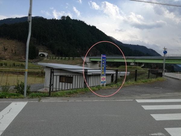 kesaka_access1.jpg