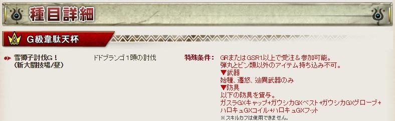 mhf124dtl.jpg