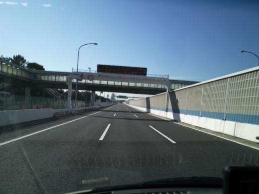 長者ヶ崎→森戸→葉山港 (9)