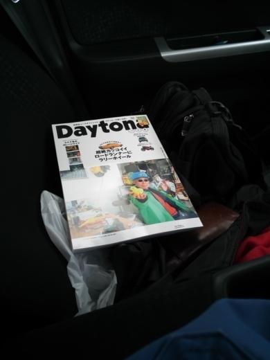 daytona (2)