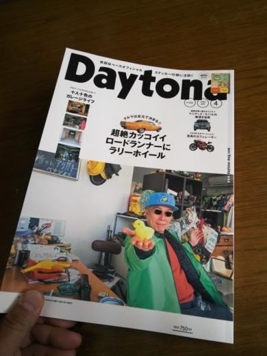 daytona (3)