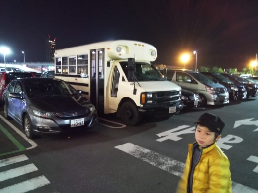 片貝→おじゃがいけ (38)