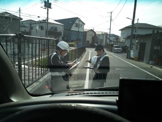 スピード違反 (1)