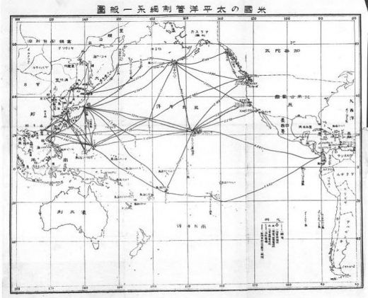米国の太平洋管制網系一般図1