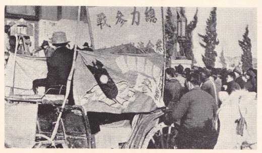 日華合作4南京