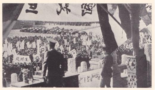 日華合作5北京