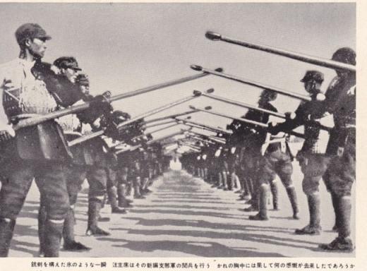 日華合作7協力軍銃剣